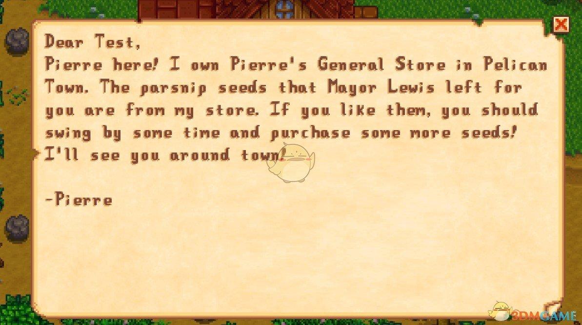 《星露谷物语》皮埃尔的季节种子赠送MOD