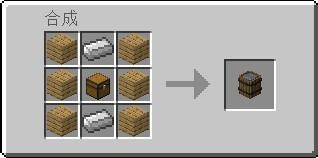 《我的世界》1.16.5新的储物桶MOD