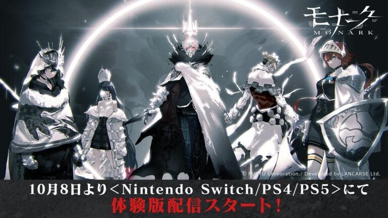 面向PS5/PS4/NS《罪恶王权》试玩10月8日推出