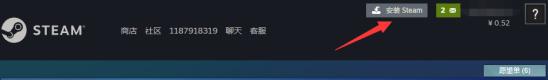 战地2042公测Steam/Origin/Epic免费下载教程 小白也能看懂