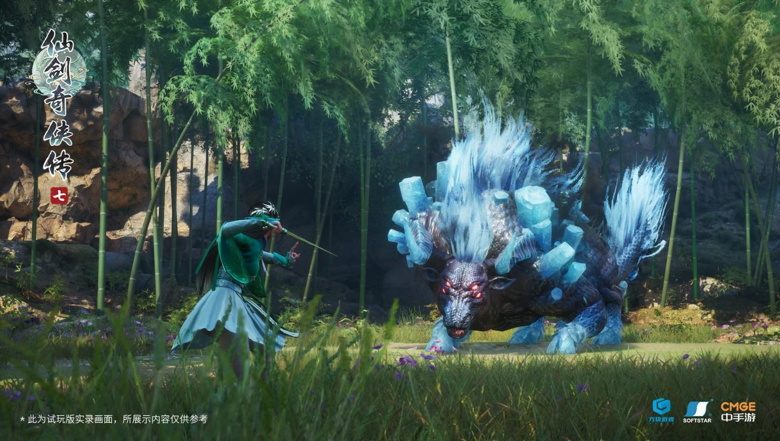 《仙剑奇侠传7》Steam版10月22日正式推出 预售已结束