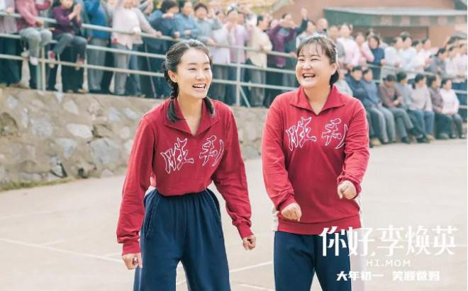 《你好,李焕英》将于2022年1月在日本上映
