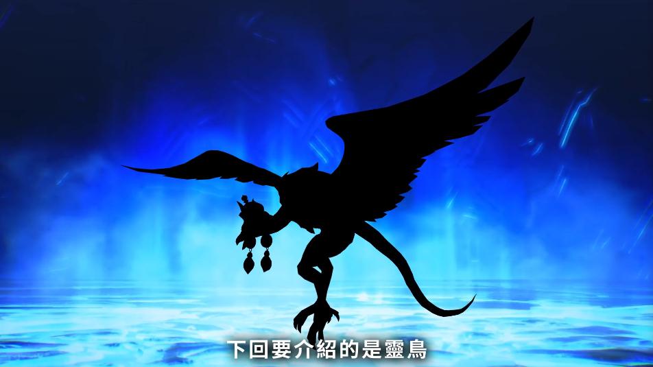 """《真女神转生V》日更恶魔:夜魔""""邪恶霜精"""""""