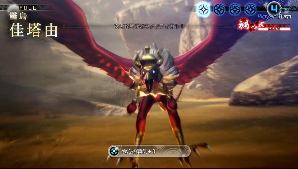 """《真女神转生V》日更恶魔:灵鸟""""佳塔由"""""""