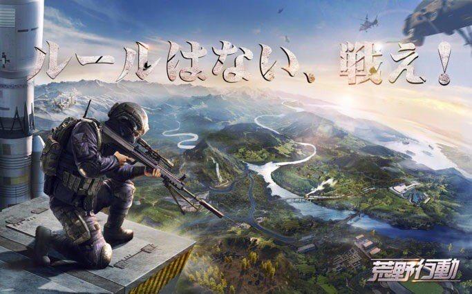 索尼日本10月16日直播 《勇者斗恶龙X》首次实机演示