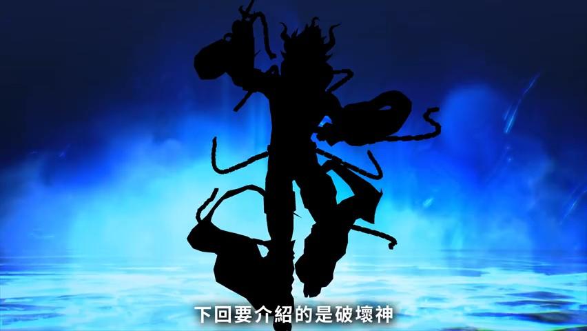 《真女神转生5》恶魔介绍:爱尔兰妖精菈南希
