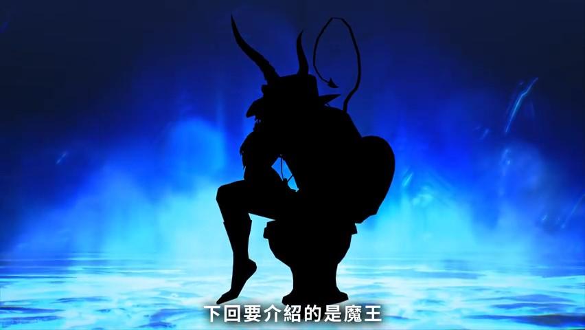 《真女神转生5》恶魔介绍:日本神佛藏王权现