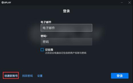极限国度找不到预载地址解决办法 极限国度下载教程