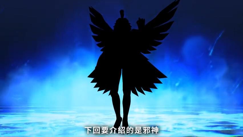 《真女神转生5》恶魔介绍:怠惰魔神贝尔芬格