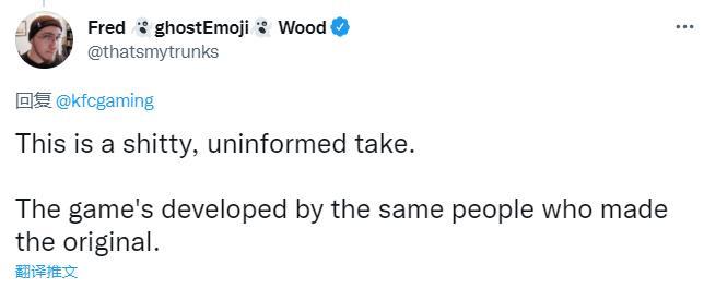是不是精神续作?《喋血复仇》开发商和肯德基推特互怼