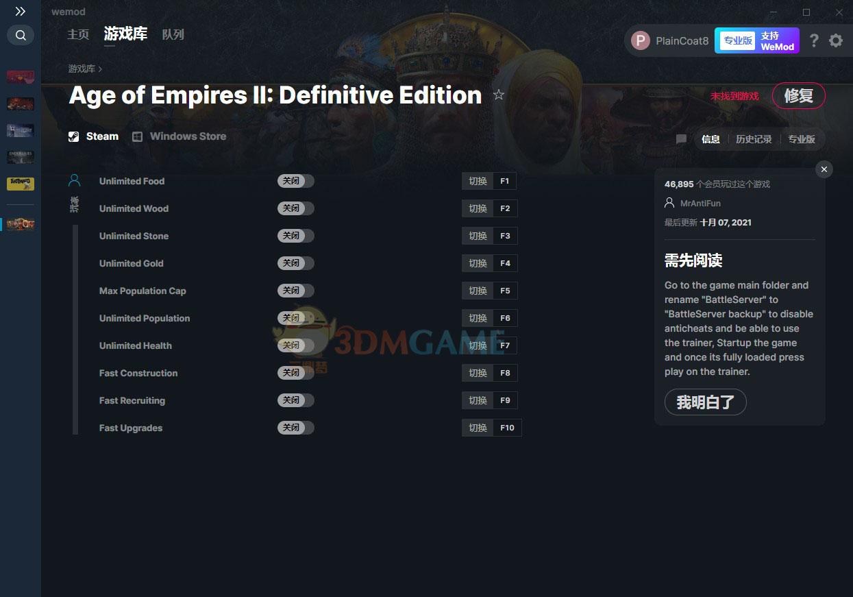 《帝国时代2:决定版》v2021.10.07十项修改器[MrAntiFun][Steam]