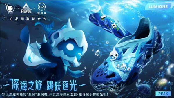 PC单机独立游戏《逐光之旅》今日双平台发售 最新宣传片曝光