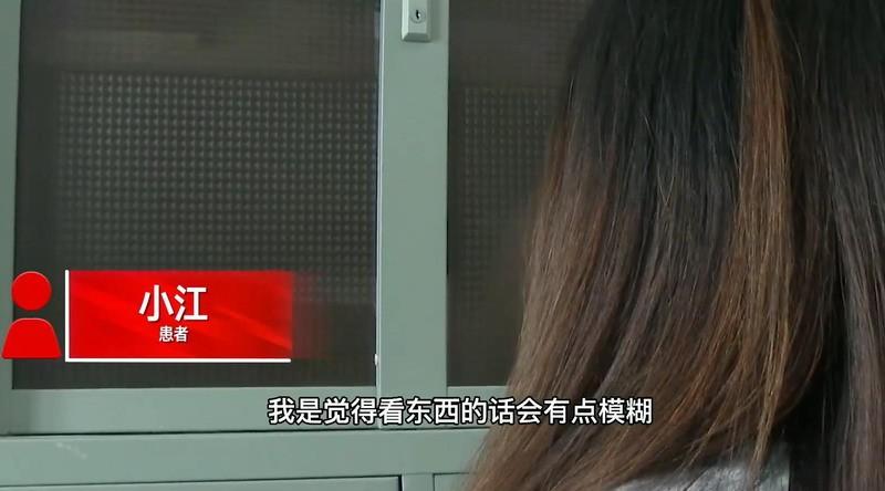 深圳一21岁女孩关灯长时间玩手游 引发白内障