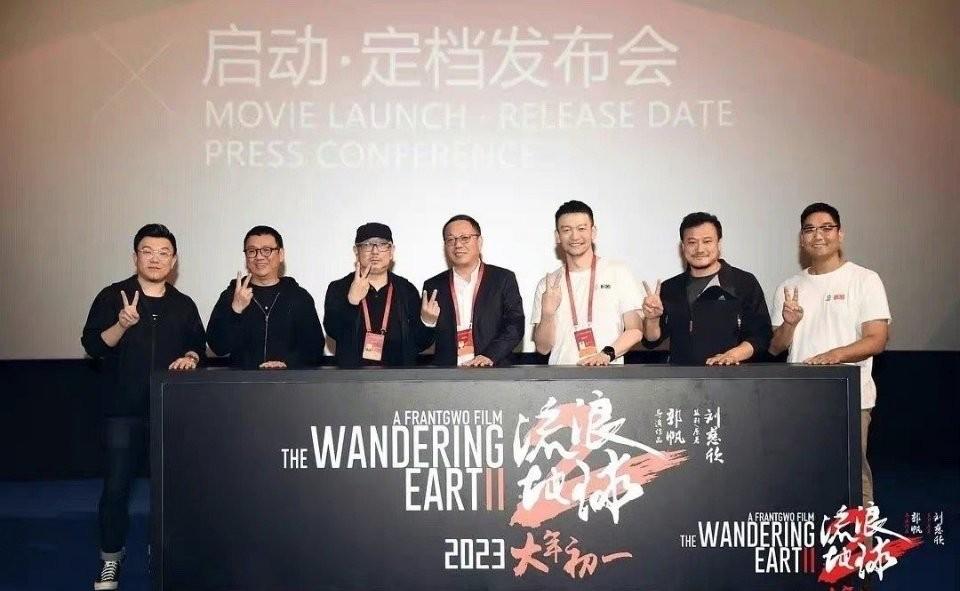 《流浪地球2》开机现场图 吴京刘德华张丰毅现身