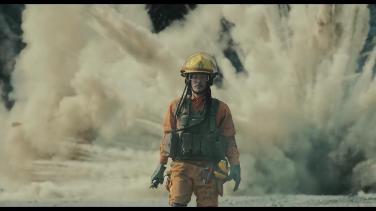 《大怪兽的善后处理》发布最新预告 影片2022年2月上映
