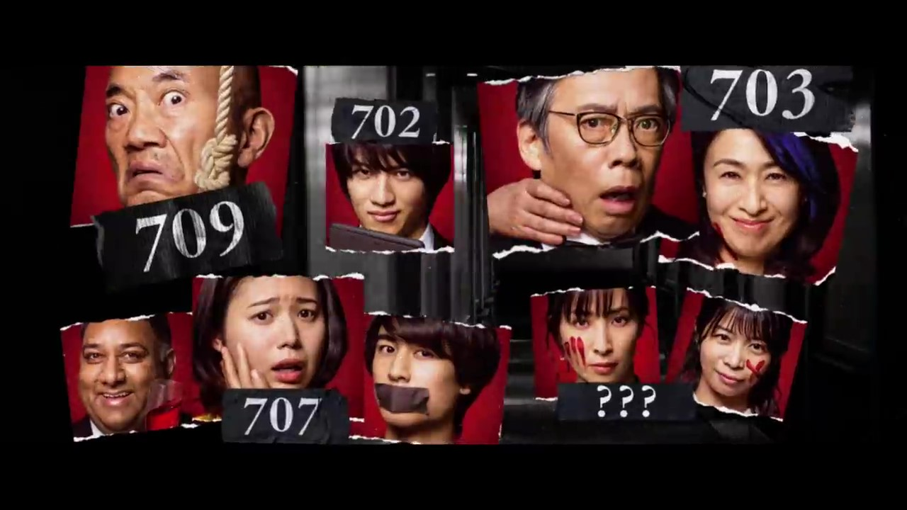 《轮到你了剧场版》预告发布 12月10日正式上线