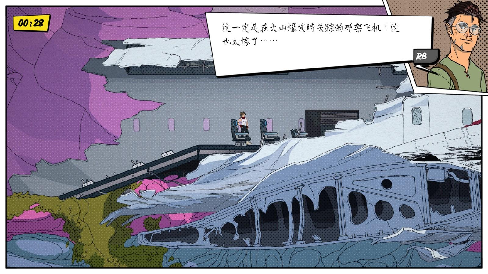 手绘2D动作冒险游戏《爱琴海宝藏》将于11月11日上市