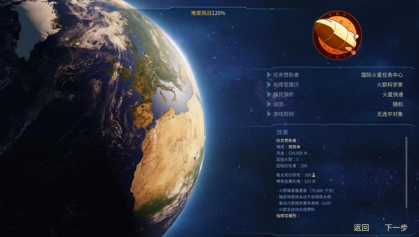 《火星求生/Surviving Mars》v1007783全DLC免安装中文版