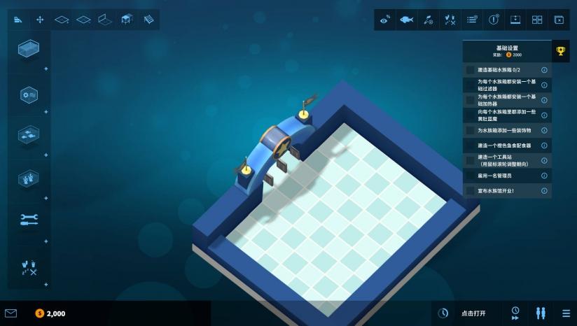 《巨型水族馆》v2.2.4g集成全DLC免安装中文版