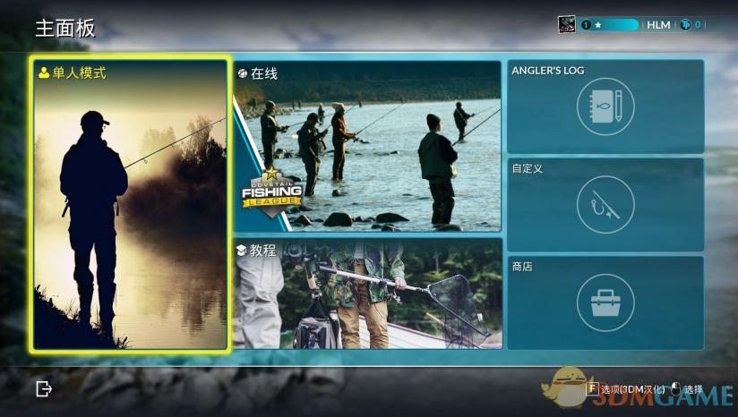 《钓鱼模拟世界》免安装中文版