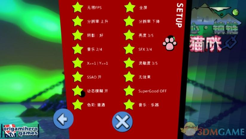 《心链猫》 3DM汉化组汉化补丁v1.0
