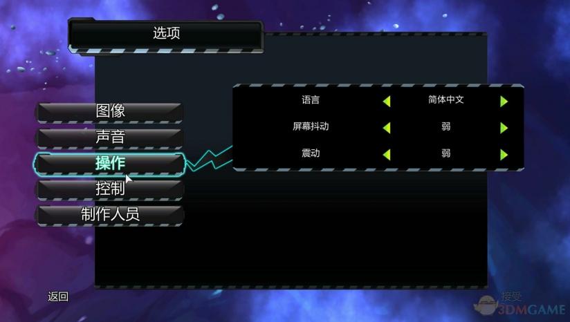 《ZAMB!无尽的毁灭》 3DM汉化组汉化补丁v1.0