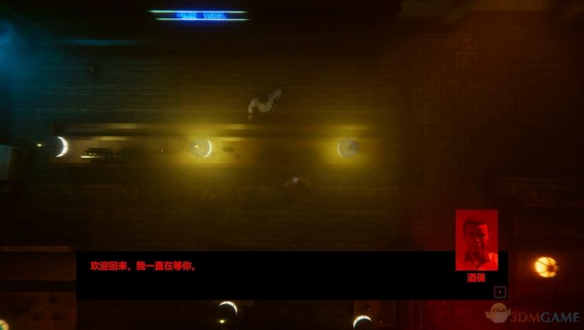 《杀戮香港》 3DM汉化组汉化补丁v1.5