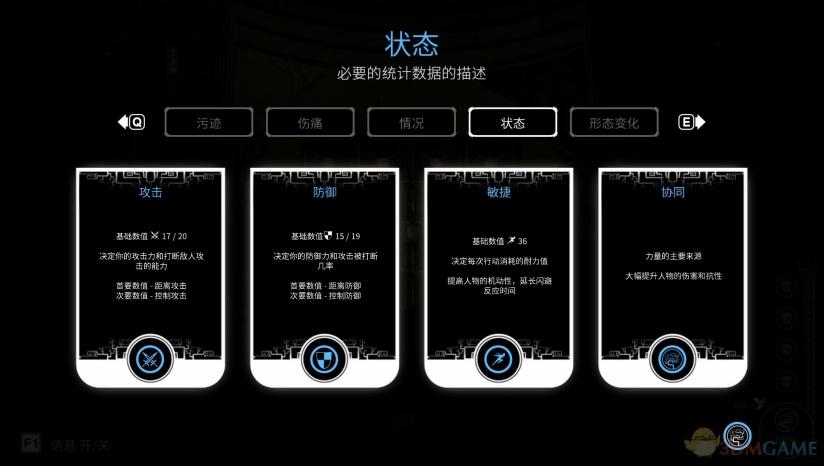 《灵魂枯萎》 3DM汉化组汉化补丁v1.0