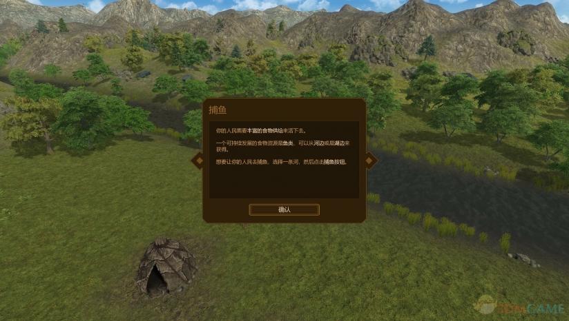 《人类黎明》 3DM汉化组汉化补丁v2.7