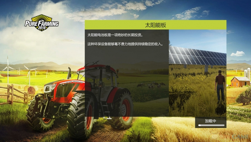 《纯粹农场2018》 3DM汉化组汉化补丁v1.0