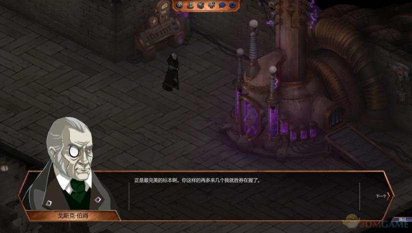 《残酷阴影》 3DM汉化组汉化补丁v1.0