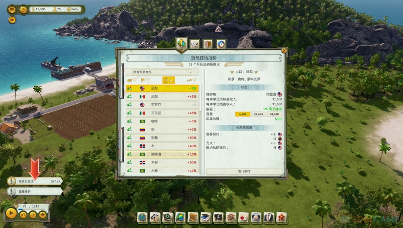 《海岛大亨6》 3DM汉化组汉化补丁v5.0