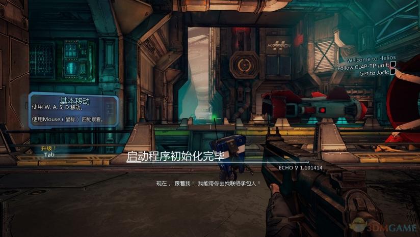 《无主之地:前传》 高清重制版 3DM汉化组汉化补丁v2.0