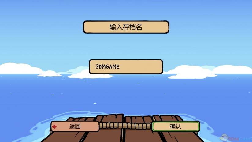 《食人女孩2+》 3DM汉化组汉化补丁v1.0