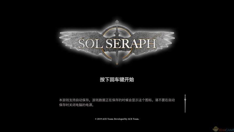 《SolSeraph》 3DM汉化组汉化补丁