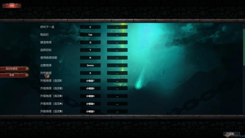 《元素战争》 3DM汉化组汉化补丁v1.5