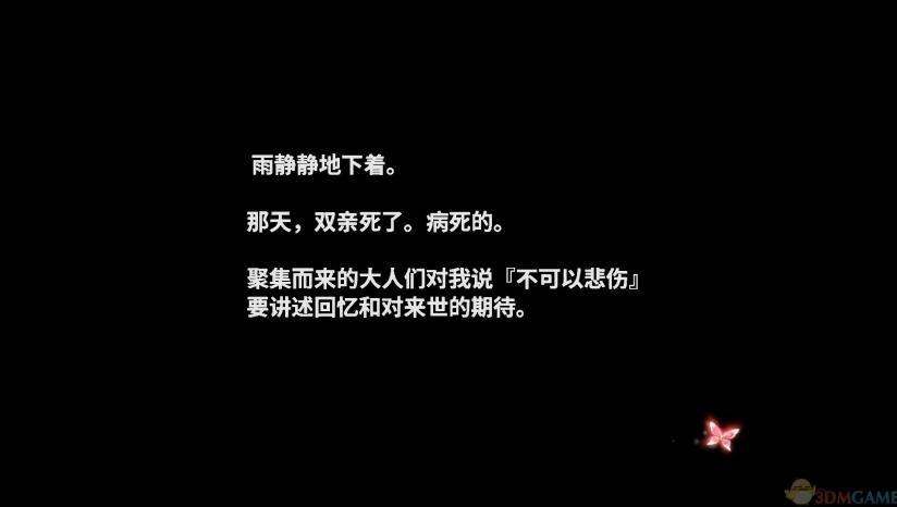 《鬼哭邦》 3DM汉化组汉化补丁v2.2