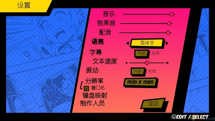 《热血少女物语》 3DM汉化组汉化补丁v1.0