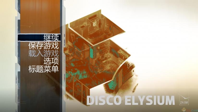 《极乐迪斯科》 3DM汉化组汉化补丁v1.0