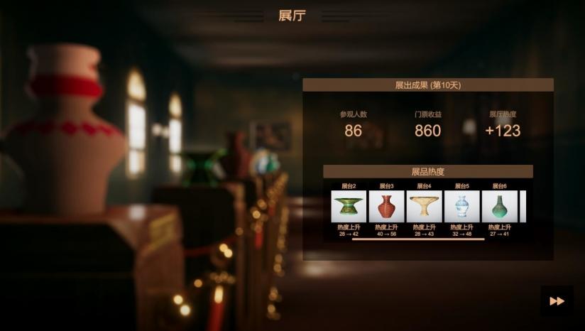 《陶艺大师》V0.99b全DLC免安装中文版