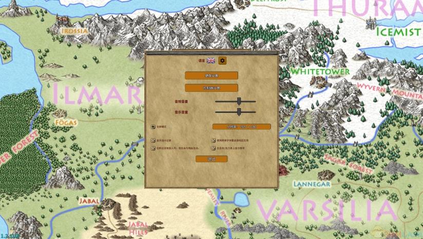 《放逐王国》 3DM汉化组汉化补丁v1.0