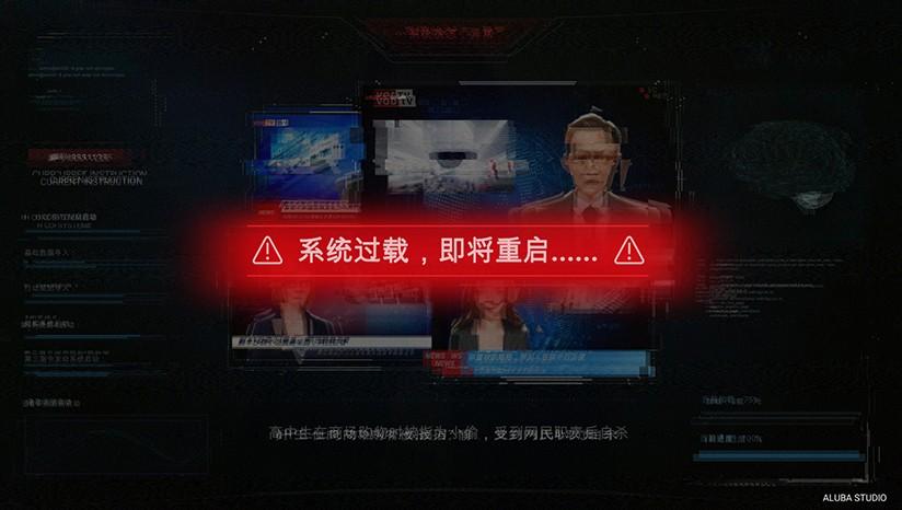 《全网公敌/Cyber Manhunt》V1.3.23整合甜蜜之家DLC免安装中文版