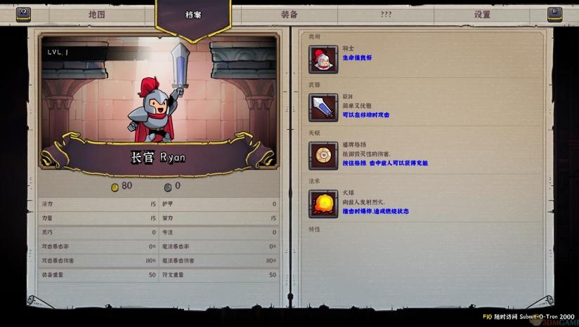 《盗贼遗产2》 3DM汉化组汉化补丁v2.0