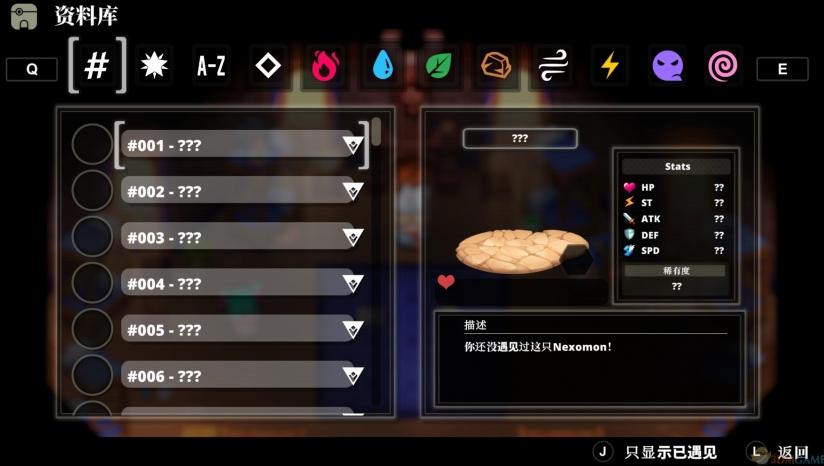 《Nexomon:灭绝》 3DM汉化组汉化补丁v1.5