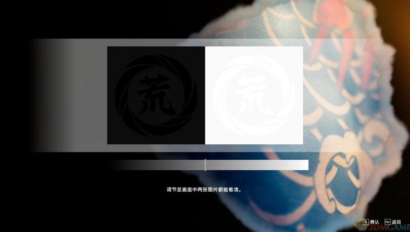 《如龙7:光与暗的去向》 3DM汉化组汉化补丁v1.0