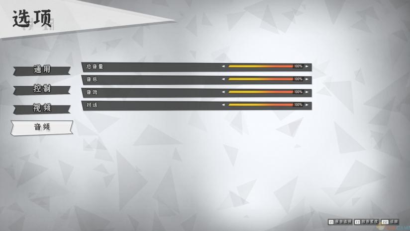 《杀手13重置版》 3DM汉化组汉化补丁v2.0