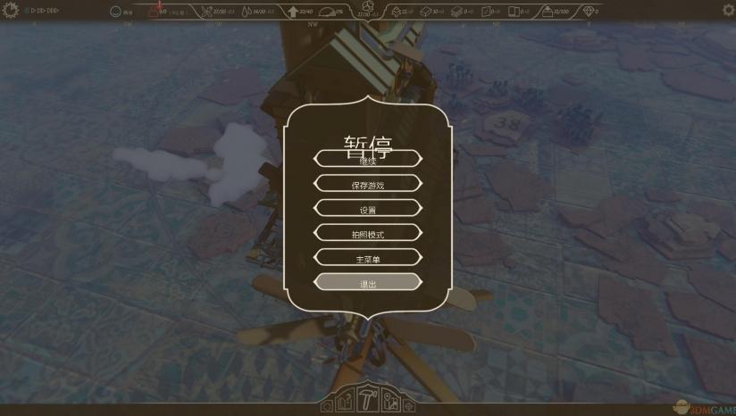 《空中王国》 3DM汉化组汉化补丁v2.0