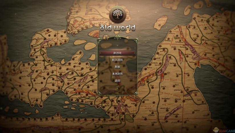 《旧世界》 3DM汉化组汉化补丁v1.0
