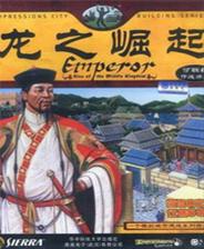 《皇帝:龙之崛起》免安装中文版