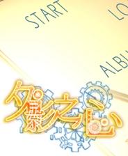 《夕影之心》简体中文免安装版